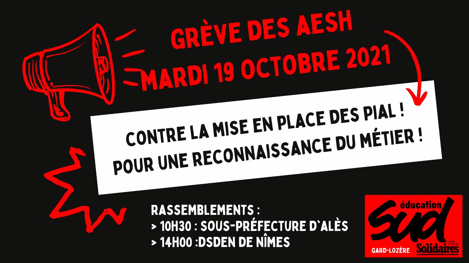 AESH : contre la précarité, contre les PIAL !